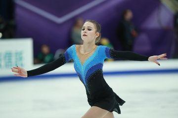 Rusiyanın Kamilası, bizim Yekaterina