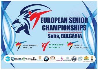 Taekvondoçumuzdan bürünc medal – Avropa çempionatında