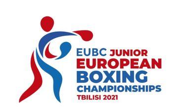 Avropa birinciliyində 1/8 finalda - boksçumuz