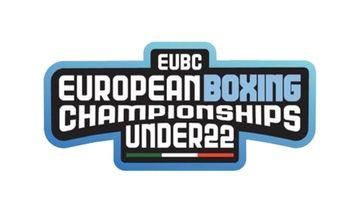 Avropa çempionatını bürünc medalla bitirdi - boksçumuz